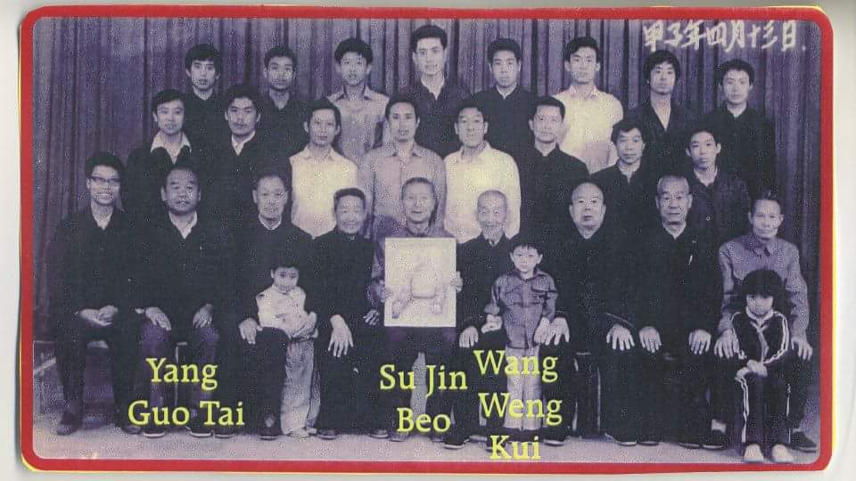 Our Bagua Zhang Lineage at Mace Martial Arts, Front row: Yang Guotai 2nd from left, Xu Zhenbiao 6th from left (center, holding Dong Haichuan's portrait), Wang Wenkui 7th from left, Han Wu 9th from left.